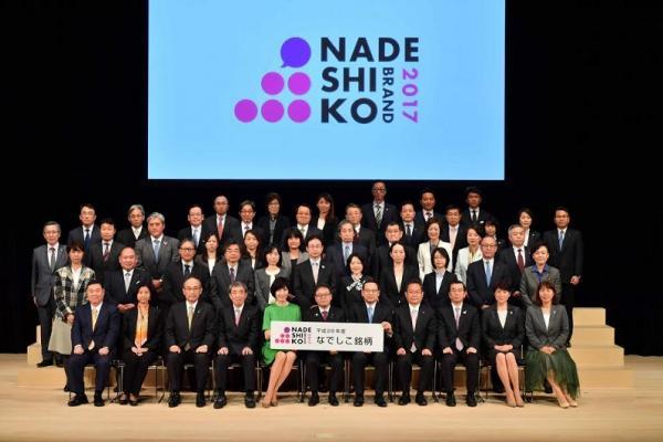 Nissan Motor Co.Ltd meraih merek Nadhesdiko karena ramah terhadap karyawan wanita. (foto : nissan)