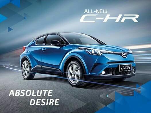 Toyota C-HR sudah dinanti penggemar crossover di Tanah Air (foto: UMW Toyota)