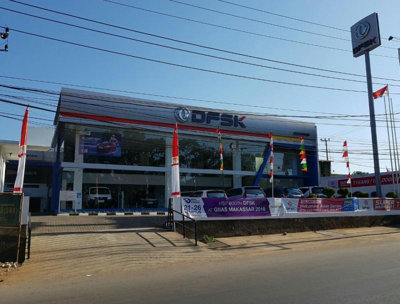 Dealer DFSK di kota Makassar, Sulawesi Selatan yang baru diresmikan. (foto : dfsk)