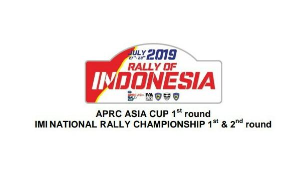Asia Pacific Rally Championship 2019 di Medan, dengan service area di tengah perkebunan akan memudahkan pereli. (foto : ist)