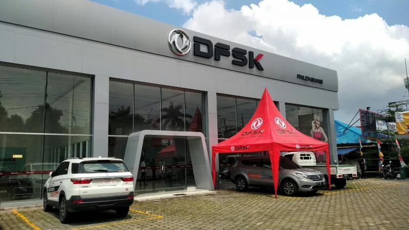 Dealer DFSK Sriwijaya Motor Palembang dengan pelayanan standar global. (foto : dfsk)