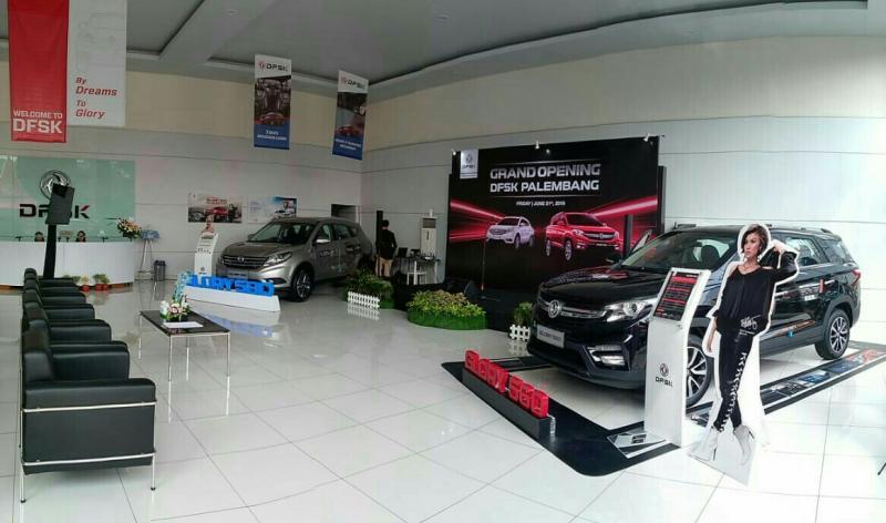 Dealer DFSK Sriwijaya Motor Palembang hadir untuk menjawab akan kebutuhan kendaraan berkualitas dan harga terjangkau