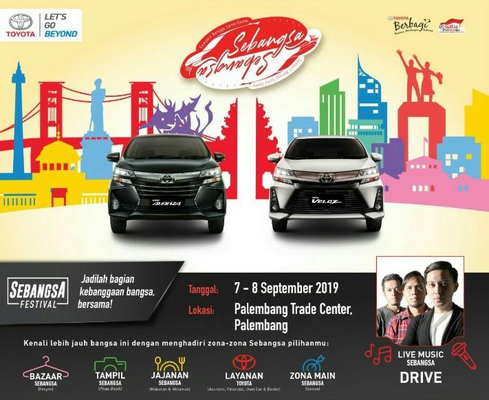 Festival Avanza-Veloz Sebangsa di Palembang Trade Center, 7-8 September 2019