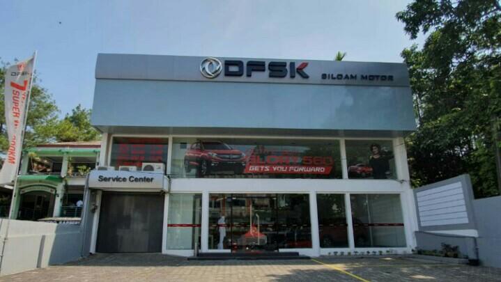 Dealer DFSK Pasteur Siloam akan hadirkan layanan lengkap satu atap di Bandung