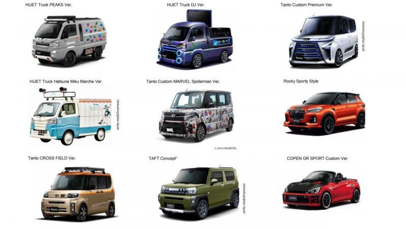 Sebagai spesialis produsen mobil kompak, Daihatsu tampil maksimal dengan jajaran kendaraan mini, mobil penumpang, dan komersia. (ist)l