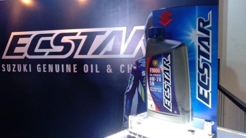 Suzuki luncurkan beberapa varian pelumas Ecstar untuk mobil