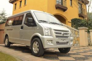Merujuk pada website resmi dari Dongfeng global, model tertuju pada Dongfeng Small Cargo Vans berkode C37. (mundotuerca)