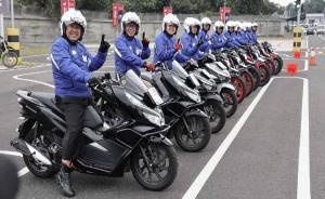 Wakil Walikota Bandung Gerudug Gedung Safety Riding Centre PT. DAM, Hal Ini Yang Dilakukan