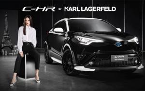 C-HR Karl Lagerfeld ditawarkan dalam jumlah terbatas, 200 unit saja dengan harga 1.219.000 baht atau setara Rp 615 juta. (Toyota Motor Thailand)