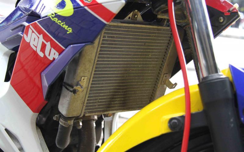 Mumpung Di Rumah Aja, Jangan Lupa Cek Radiator