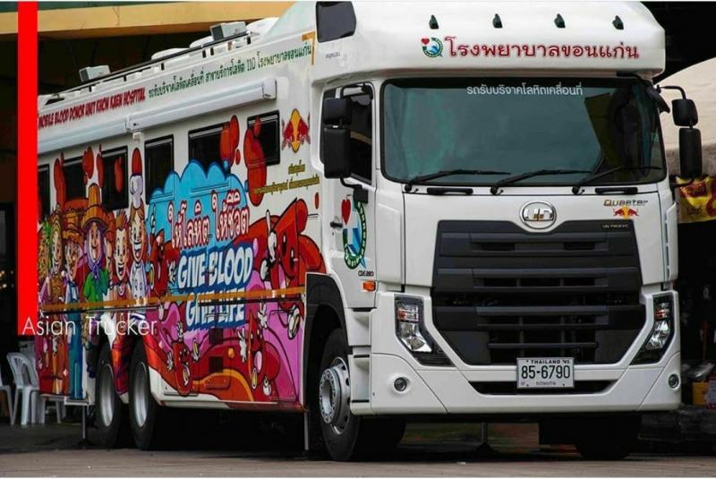 Truk donor darah keliling ini menggunakan unit baru UD Trucks Quester CDE 280 jenis truk sepuluh roda yang telah dimodifikasi sebelumnya.(foto: Facebook fanspage Asian Trucker Thailand) .