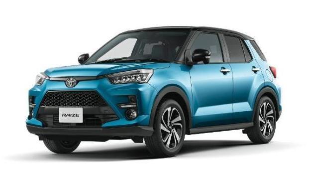 Raize dan Rocky adalah SUV berdimensi mini hasil berbagi platform antara Toyota dan Daihatsu ini adalah SUV kompak yang akan dihadirkan untuk pasar Asia.