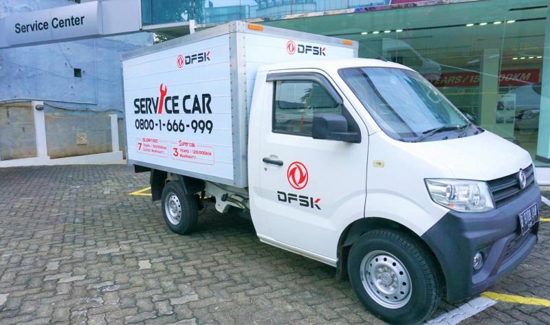 Mobil layanan servis DFSK