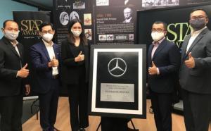 Dealer PT Citrakarya Pranata Bandung dinobatkan sebagai Dealer of The Year 2019