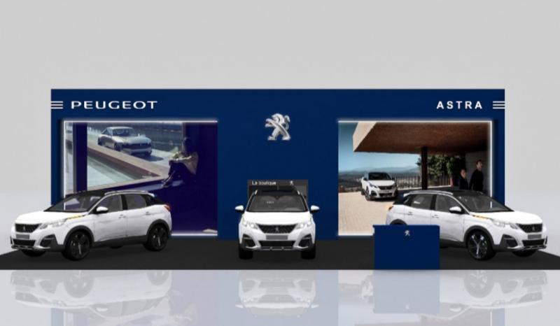 MTF Virtual Autofiesta 2020 digelar mulai 15 -21 Agustus 2020