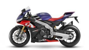 Motor baru Aprilia RSV4 2021