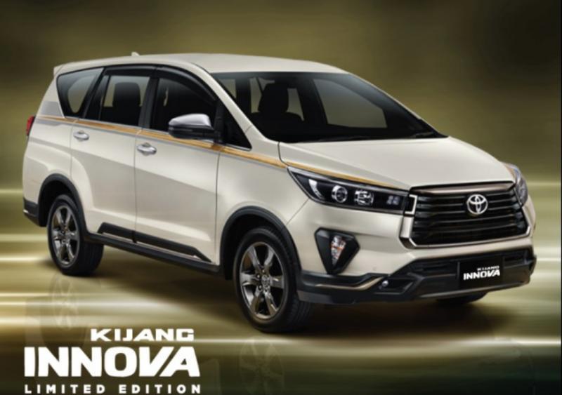 Toyota Kijang Innova Limited diluncurkan pada perayaan 50 tahun Toyota Indonesia pada hari ini