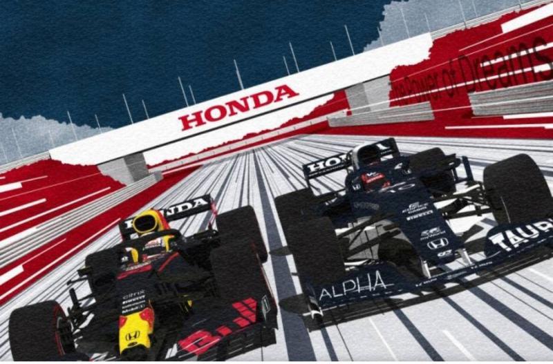 Red Bull Racing dan AlphaTauri dapat pasokan mesin baru Honda ke GP Prancis nanti. (Foto: hondaracing)