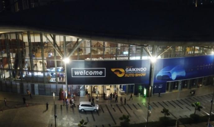 GIIAS 2021 akan terapkan Prokes ketat, digelar offline dan online September 2021 di ICE BSD City, Tangerang