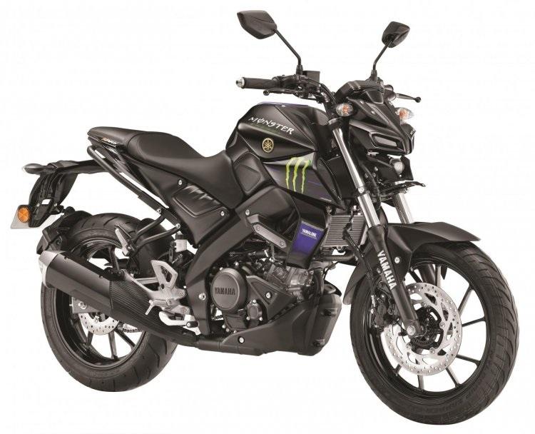 Model Yamaha MT-15 dengan livery MotoGP yang semakin memikat pecinta MotoGP