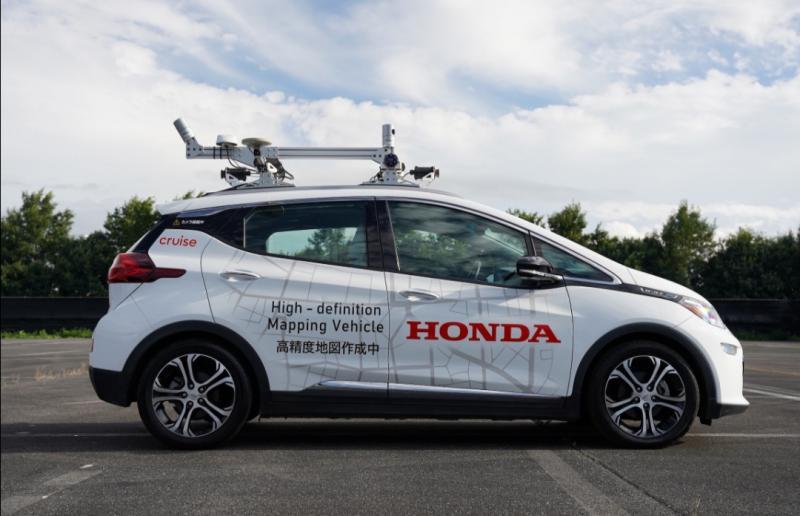 Honda siap uji menuju peluncuran bisnis layanan kendaraan otonom di Jepang