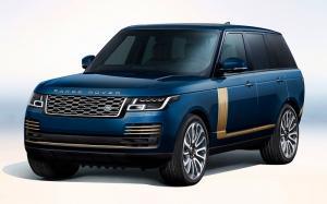 Range Rover Edisi Emas untuk pasar Jepang yang mewah dan keren