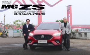 Outlet terbaru dan terbesar MG dibuka di Palembang Sumatra Selatan, ada private test drive tracknya
